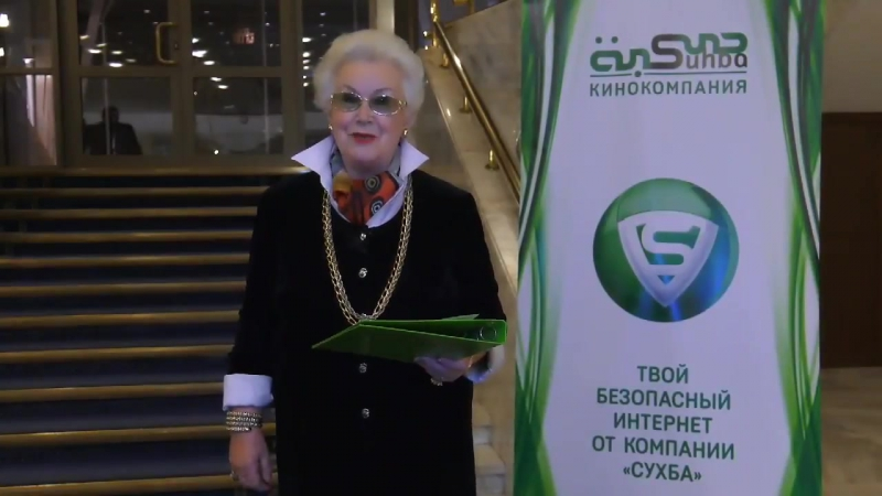 Анна Николаевна Шатилова о проекте Сухба