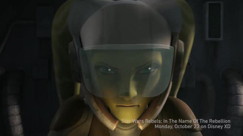 Звёздные войны: повстанцы 4 сезон 3-4 серия Во имя восстание отрывок
