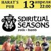 13.04 | Spiritual Seasons | Ульяновск