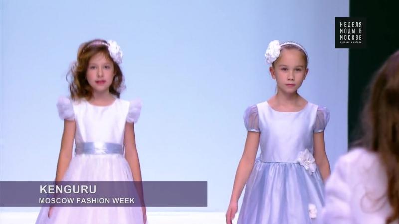 Неделя моды в Москве показ от марки Кенгуру