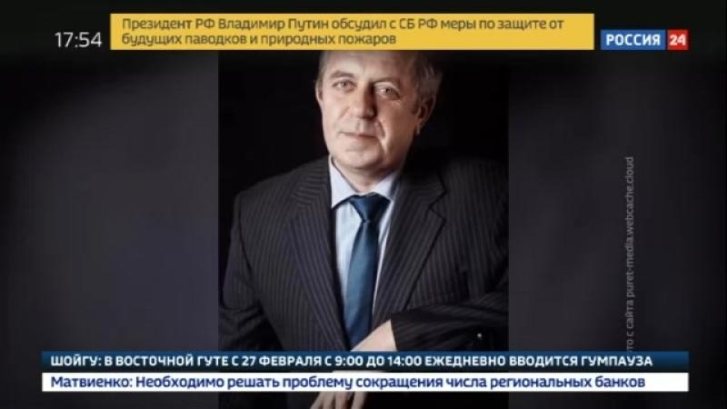 Россия 24 - Дирижер избежал наказания за совращение, женившись на ученице - Россия 24