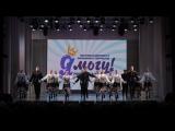 Данко- Донская плясовая 26.03.18 г.Минск