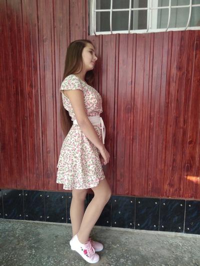 Анастасия Бухольцева
