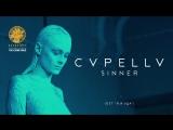 cvpellv - sinner (OST Я и Уда)