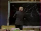 Красный плюс голубой, теорема доказана, всё (VHS Video)