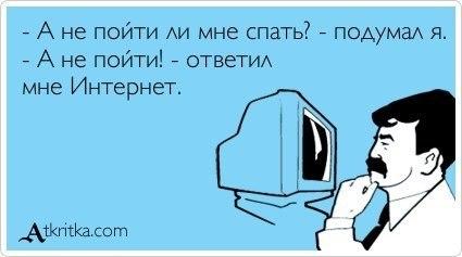 https://pp.userapi.com/c841639/v841639889/15803/76aU6k5yjyk.jpg