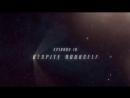 Star Trek: Discovery: названия эпизодов второй главы
