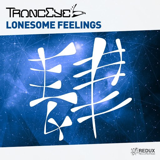 TrancEye альбом Lonesome Feelings
