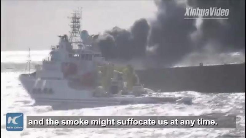 Спасатели призывают к поиску и восстановлению пострадавшего иранского нефтяного танкера у восточного побережья Китая