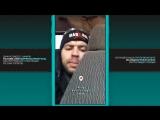 Рем Дигга & MiyaGi - Новый совместный трек (09.02.18) [NR]
