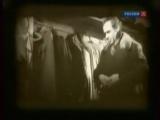 Легенды мирового кино  Зиновий Гердт