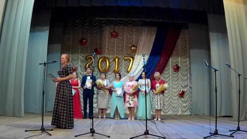 Выпускной Челно-Вершины 2017 ч.2