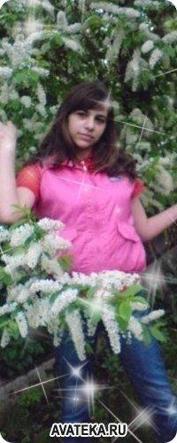 Яна Ракита, 13 ноября 1994, Ижевск, id40511103