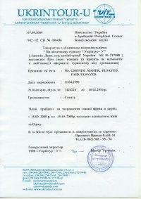 Tarakanef Tarakanef, 2 мая , Киев, id50085829