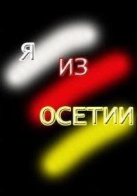 Руслан Шанаев, 16 января 1982, Москва, id111990561