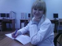 Настена Шумилова, 14 февраля 1989, Канск, id127291182