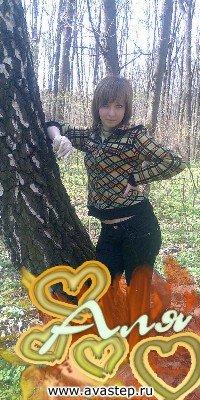 Алинка Лазаренко, 11 февраля 1982, Гайсин, id20803415