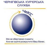 Олександр Іванченко, 17 июня 1995, Чернигов, id44726996
