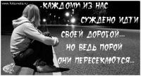 Саня Пушкарь, 1 июля 1995, Днепропетровск, id57136060