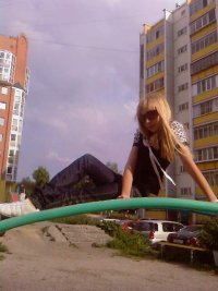 ((($ЗАЯ!!! ^_^, 1 ноября , Челябинск, id62111987