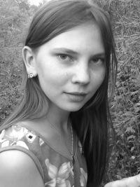 Юлия Шкуропатова, 8 октября 1987, Новотроицк, id123758835