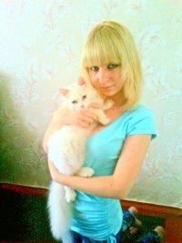 Лена Димитрова
