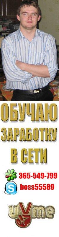 Сергей Юрченко, 5 августа , Плюсса, id43664435