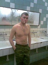 Максим Михальченко, 18 мая , Сочи, id60953000