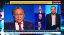 Новости на Россия 24 • Дело Скрипаля Россия ответила симметрично и выслала дипломатов стран ЕС