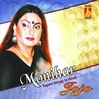 Jojo альбом Monihar