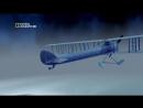 Чудеса инженерии. Самолет