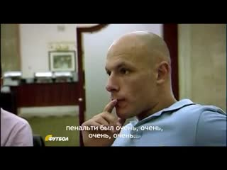 Kill the Referee. Фильм о судьях Евро-2008