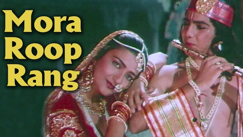 Mora Roop Rang Mora Ang Ang - Ras Leela Song | Sarika | Lata | 80s Hits | Qatl