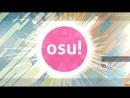 Osu! | Как крымсий дворф в осу играл