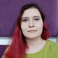 Александра Ермачкова