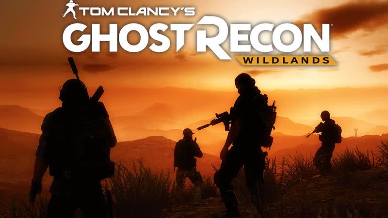 Заходи на стрим! Tom Clancy's Ghost Recon Wildlands