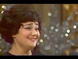 Черноглазая казачка - Тамара Синявская (Песня 75) 1975 год (М. Блантер – И. Сельвинский)