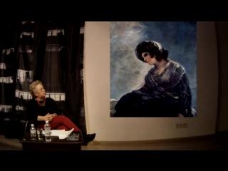 Дневник одного Гения. Франсиско Гойя. Часть VII. Diary of a Genius. Francisco Goya. Part VII.