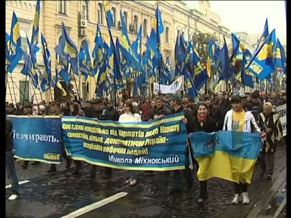 Марш боротьби до 70-річчя УПА (2012)