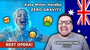Kate Miller-Heidke - Zero Gravity (Australia) Евровидение 2019 | REACTION (реакция)