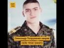 Повністю сліпий український військовий пробіжить марафон у США