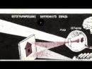 Эксперименты по фиксации мыслеобразов в СССР