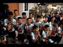 Дети спасенные изпещеры вТаиланде дали первую пресс конференцию