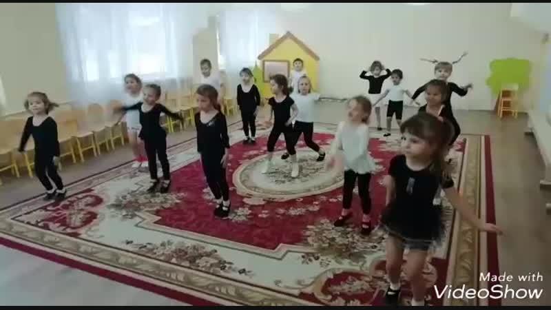 Хореография дс146 Семёнова Екатерина Олеговна Поработали теперь и отдохнём танцы повторялки