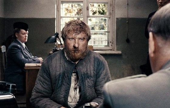 Видео к фильму «В тумане» (2012): Трейлер