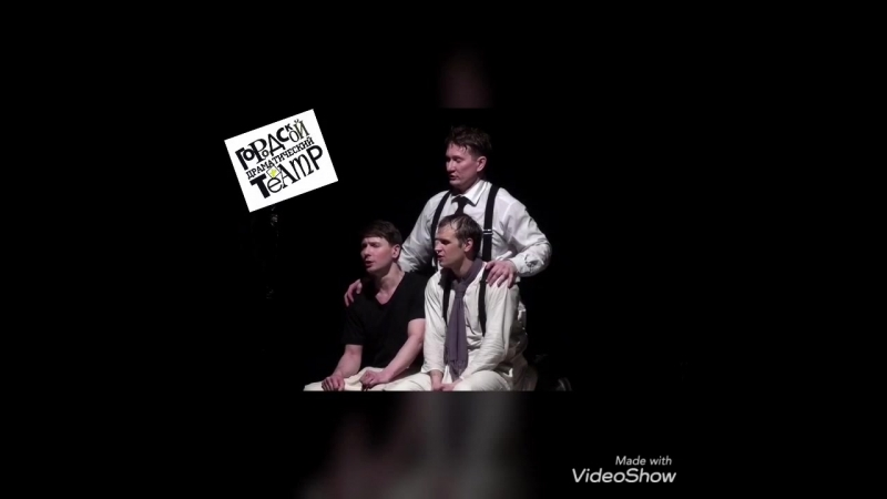 Песня из спектакля 3 ПИНГВИНА 2 БИЛЕТА И 1 КОВЧЕГ