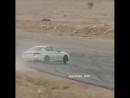 Арабский Дрифт