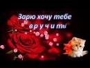 KRASIVOE_DOBROE_UTRO_LYUBIMOJ_DEVUSHKE_(MosCatalogue).mp4