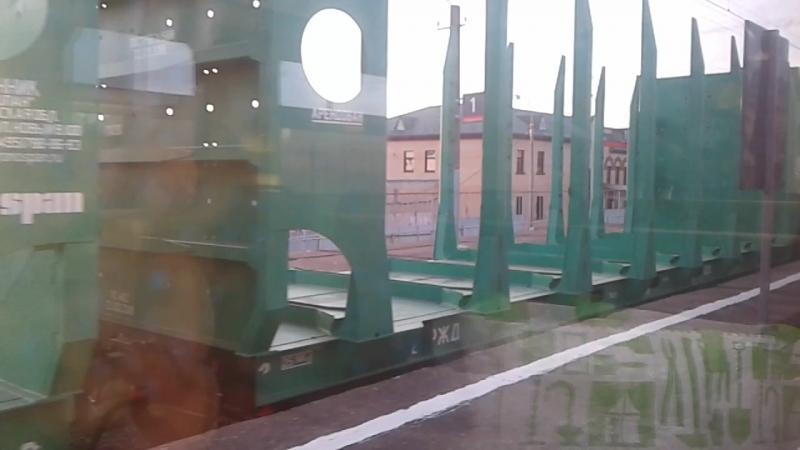 Прибытие на станцию Егорьевск-2