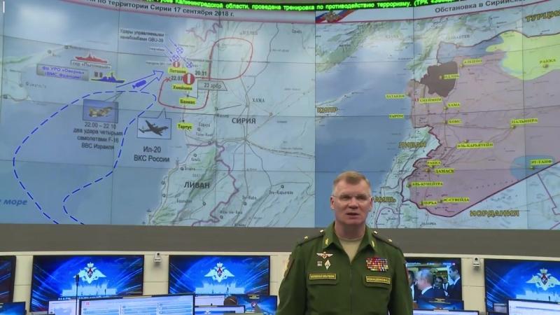 Минобороны назвало виновных в гибели российского самолета в Сирии -